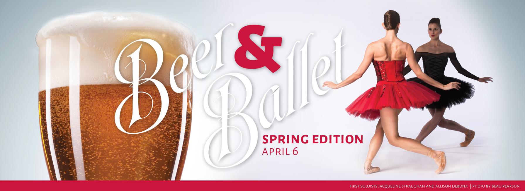 beer_ballet_2017_spring_web